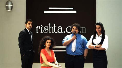 Rishta.com - feature